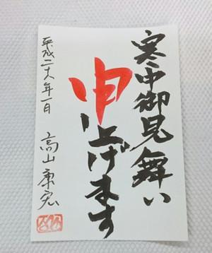 _20160124_011041