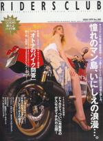 Ridersclub200608